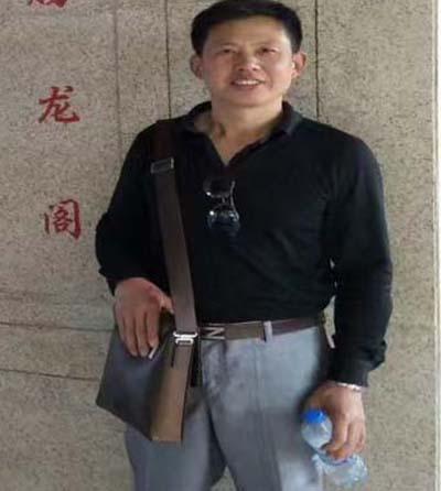 工程经理彭进林