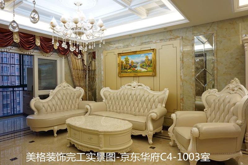 金东华府C41003室完工图片